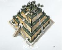******** Babylonian civilization. Babylon hanging gardens of King Nebuchadnezzar II, 6th century BCE. Drawing