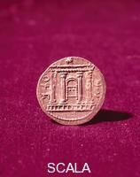 ******** Bar Kokhba Coin. Ancient Israel, 133-34 CE.