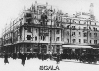 ******** Hotel Metropol after the gunfire in October 1917. Found in the collection of State Museum of History, Moscow.