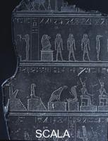 Egyptian art Relief with hieroglyphs and gods from the naos of Apries at Sais. The naos and the city were described by Herodotus in his History
