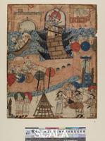******** Saray Portfolio (Diez Album). The Mongols under Huplagu cross the Tigris river and conquer Baghdad in 1258. Illuminated manuscript page, 14th cent
