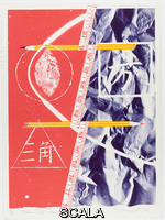 Rosenquist, James (1933-2017) Flame Out for Picasso, from the portfolio 'Hommage à Picasso', published 1973