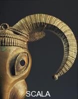 ******** National Museum of Lagos. Head of ram - Bronze - Detail  - Owo. 15th century