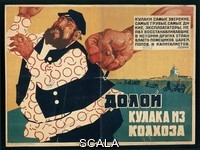 ******** A Soviet propaganda poster from 1930, which reads