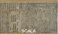 ******** Diamond Sutra of 868 AD. Or. 8210/P.2 frontispiece and text