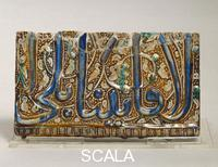 Islamic art Luster painted ceramic tile with calligraphic motif in relief. Iran, 12th-13th century
