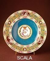 ******** Serving vessel made in Sevres for Catherine of Russia