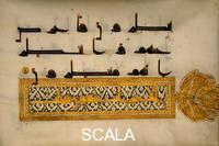 ******** Fragment from the Qu'ran. Irak or Syria, 9th-10th CE.