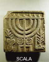******** Menorah. 3rd-4th CE. Marble relief from Asia Minor