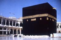 ******** The Ka'bah, Mecca, Saudi Arabia.